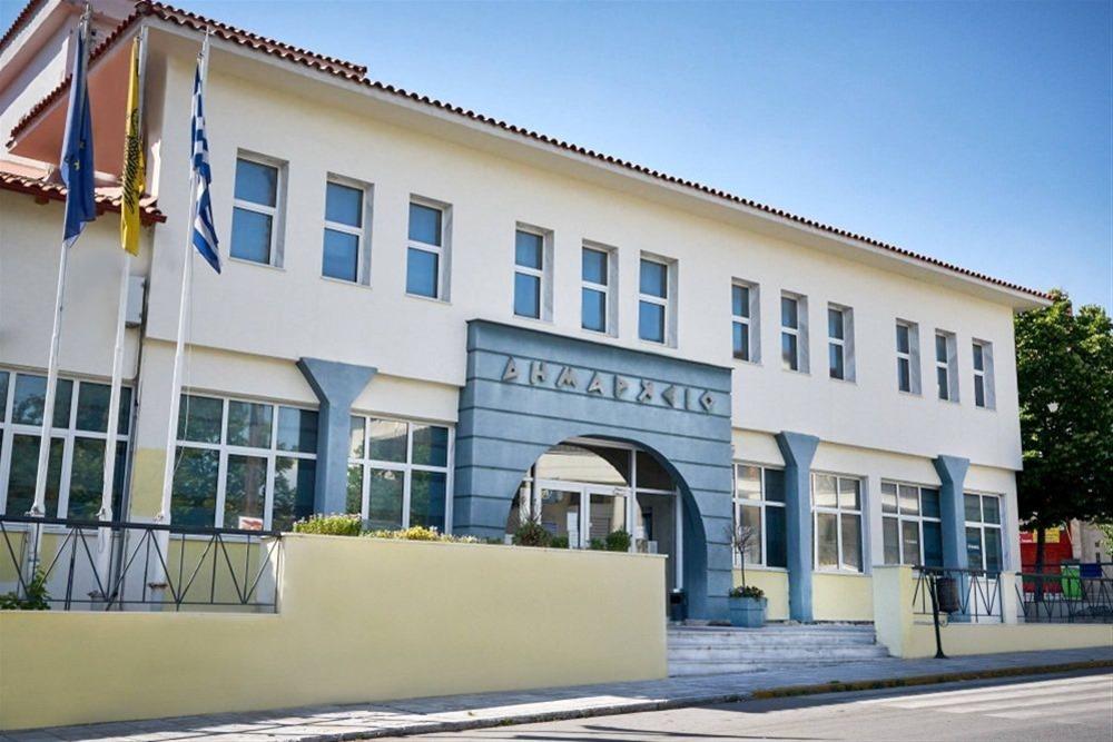 Δημαρχείο Ωραιοκάστρου