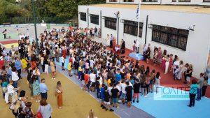 3ο Δημοτικό Σχολείο Ωραιοκάστρου