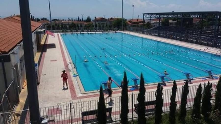 Δημοτικό Κολυμβητήριο Ωραιοκάστρου