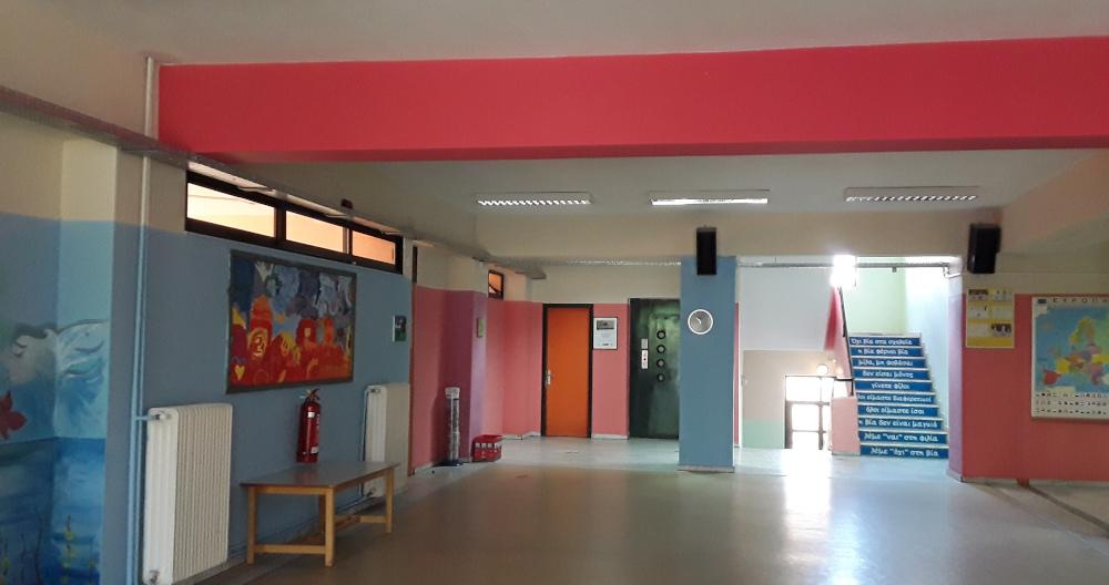 3ο Δημοτικό Σχολείο